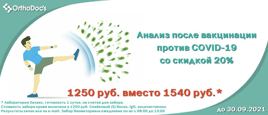 Прайс на мануальную терапию в Екатеринбурге